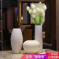 Керамические украшения ручной работы белый в полоску из трех предметов ваза современный китайский домашнего интерьера украшения