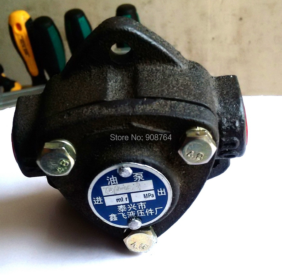 Gear oil pump Insert type lubricating cycloid with small flow low pressure gear pump triangle