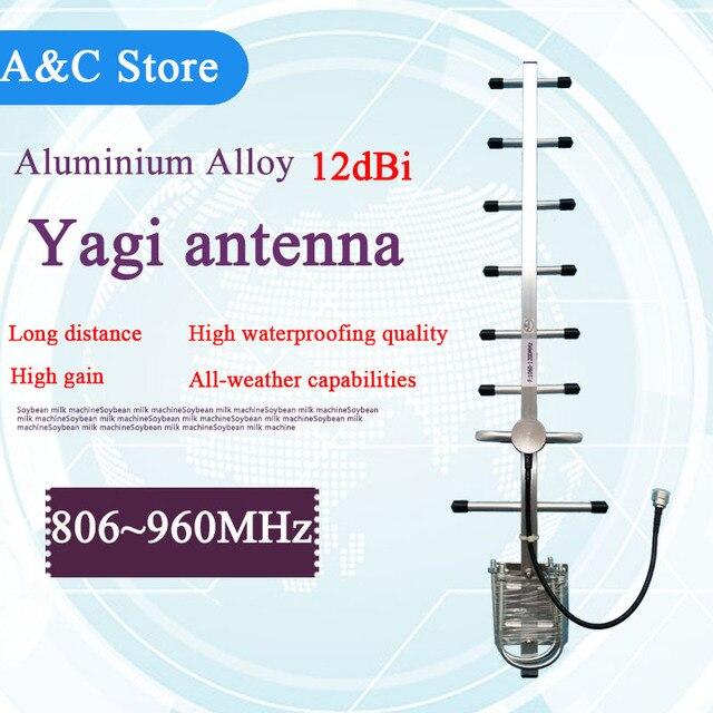 868 МГц 12dBi 8 элементов Yagi антенна высокое качество с высоким коэффициентом усиления 806 ~ 960 МГц яги антенна CDMA мобильный усилитель антенны N-female SMA
