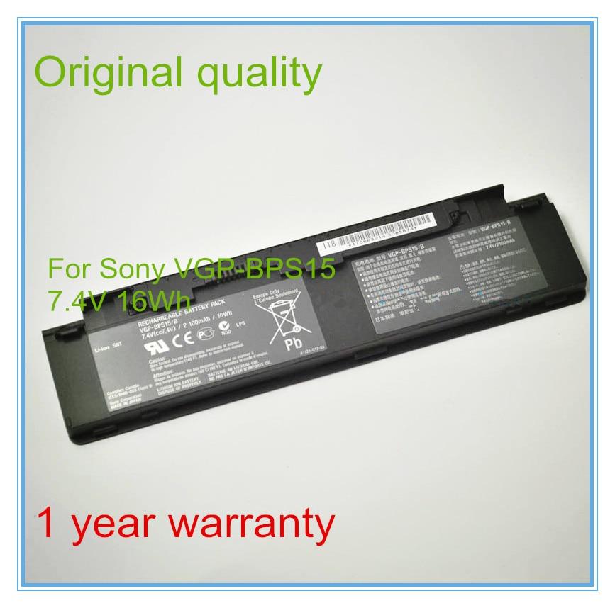 2100mAh Original New Laptop Battery For VGP-BPS15 BPS15 VGP-BPS15/B BPL15 VGN-P13 VGN-P15 VGN-P19 VGN-P21 VGN-P23 VGN-P25G