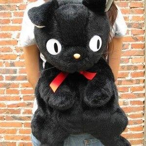 Rare Original Miyazaki Hayao K