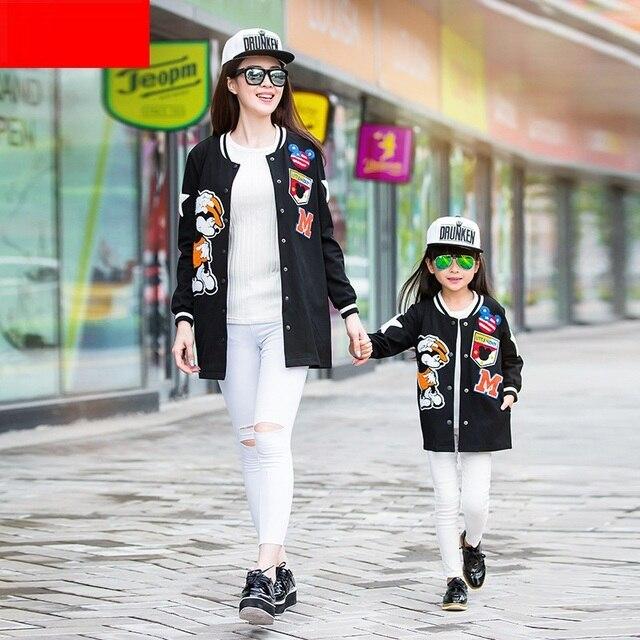 Семья стиль пальто семья одежда одежда для матери и дочери / сына соответствующие одежда семья комплект одежда, Fn27