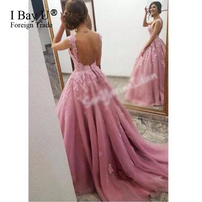 Elegant Long Train Evening Dress 2017 Pink Lace Appliques Formal Dress Evening Dresses Saree Prom Dresses Robe De Soiree Longue
