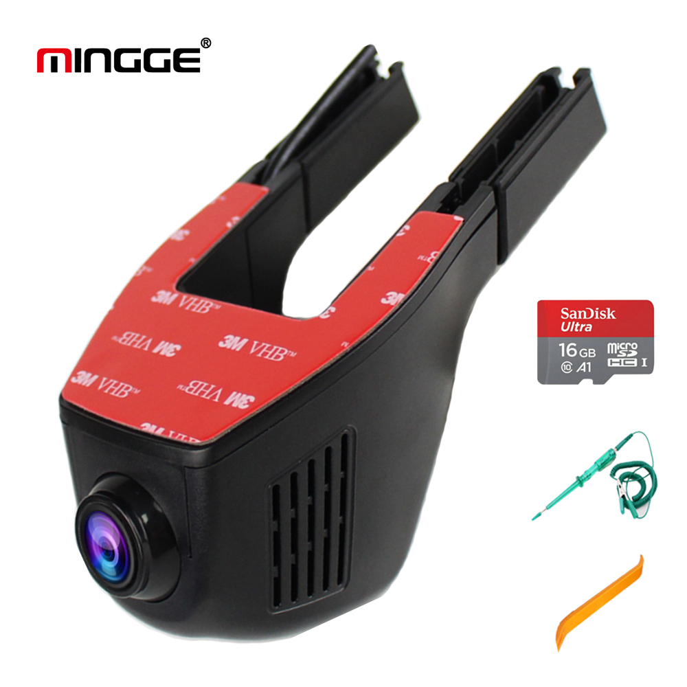 MINGGE 002 D Dash Cam HD 1080P Driving Recorder with 170 Degree Wide Angle Car Dash Camera Recorder Hide Installation
