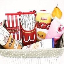 1pcs/lot Lovely Fast Food Milk Box design PU Pencil Cases Delicious foodbag Multifunction pencil bag