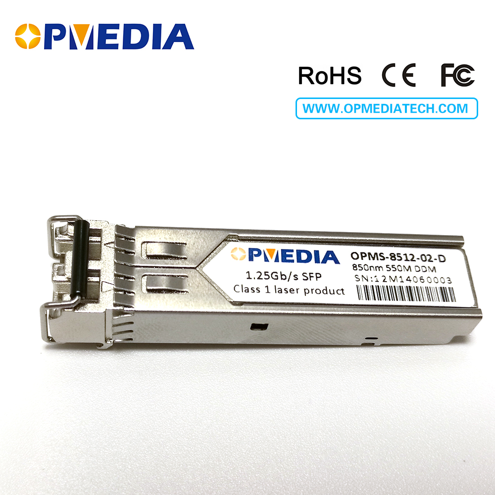Free shipping compatible with IBM 1000BASE SX 1 25G SFP transceiver 850nm 550m optical module LC connector MMF DDM GLC SX MM