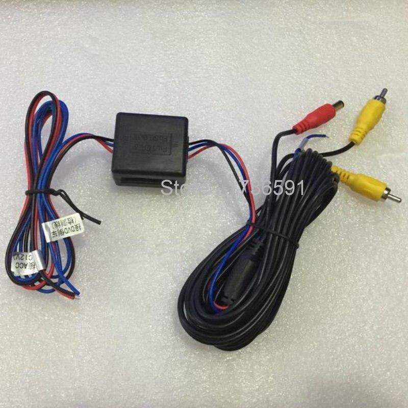 imágenes para Lyudmila Filtro de Visión Trasera Back up Inversa Cámara de Vídeo y Cables de alimentación Cables Estabilizado 12 V DC Relé/Condensador/Rectificadores