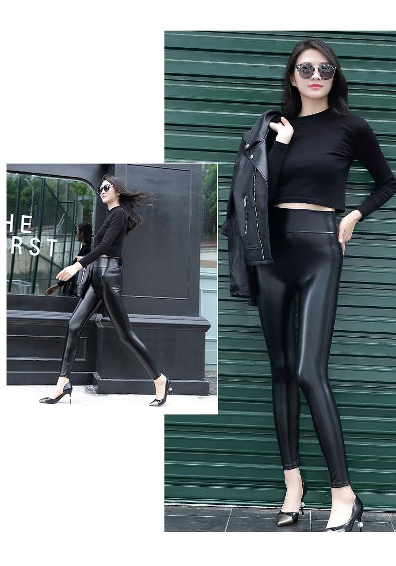 Everbellus High Waist Leather Leggings for Women Black Light&Matt Thin&Thick Femme Fitness PU Leggings Sexy Push Up Slim Pants 3