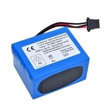 2900mAH New Electrocardiogram machine battery for Nihon Kohden LC-S2912NK,ECG-9320,AMED0171,ECG-9522P