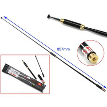 On sale Antenna AL-800 SMA-Female 144/430MHz High Gain Super High Quality Telescopic Antenna for PRYME Kenwood HYT BAOFENG
