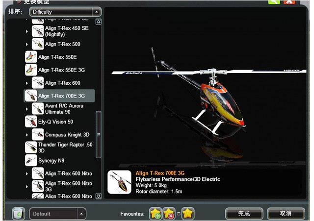 Flysky FS-SM600  6CH Rc Simulator Support G6 G7 XTR FMS For 3D Helicopter Airplane Gilder Fix-wing mode 2