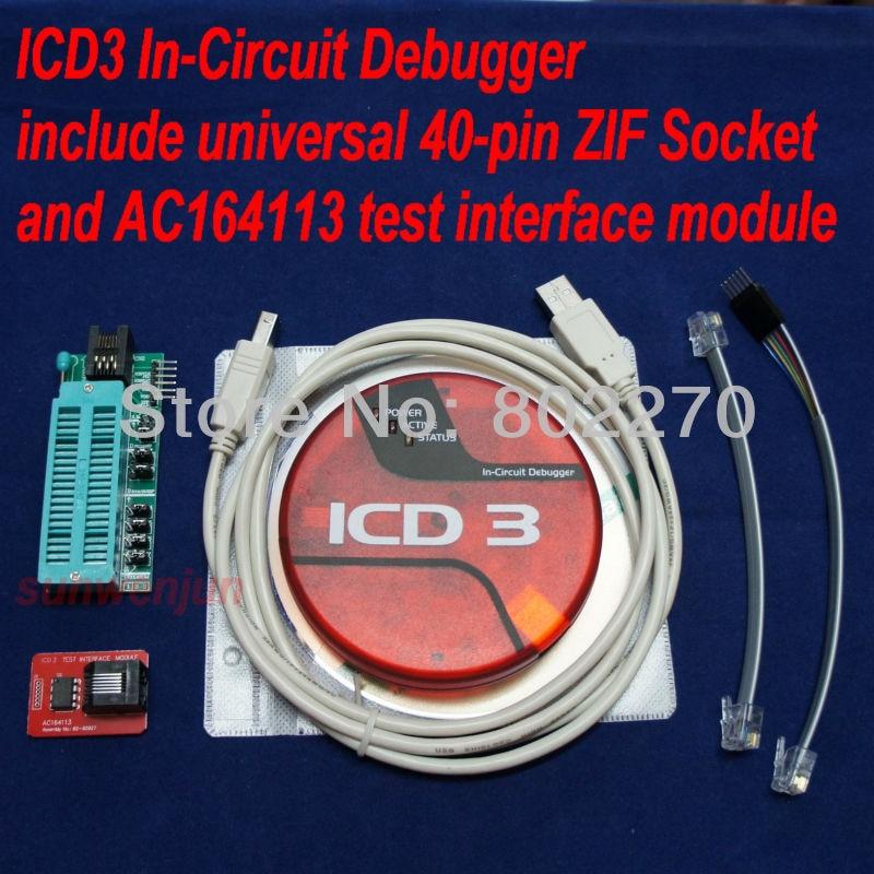 MPLAB ICD 3 In-Circuit Emulator/Debugger/Programmer Development tool+universal 4