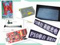 free shipping DIY LED moving sign 20pcs P10 semi-outdoor white color LED module+1 pc led controller+2pc power supply