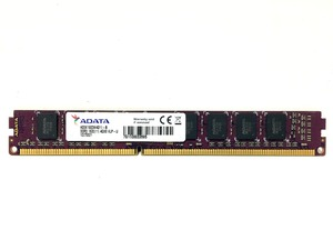 Image 3 - ADATA PC Memory RAM Memoria Module Computer Desktop DDR3 2GB 4GB 8gb PC3 1333 1600 MHZ  1333MHZ 1600MHZ 2G DDR2 800MHZ 4G 8g