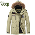 AFS JEEP 2016 new men in the long down jacket youth warm winter jacket warm down jacket fashion leisure down jacket 298