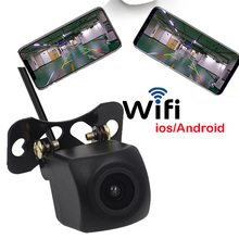 Wireless Car Rear View Camera WIFI Reversing Camera Dash Cam HD Night Vision Mini Body Tachograph for iPhone and Android upgrade wifi in car backup rear view reversing camera vechile wireless cam hd for android ios device for any car styling 12v