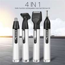 Перезаряжаемый Электрический триммер для волос в носу 4 в 1, триммеры для волос в носу, для бровей, бакенбардов, бороды, бритва, набор для ухода за волосами 36