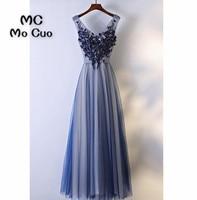Элегантное темно синее платье для выпускного вечера, длинное с аппликацией, кружевное платье с бисером, платье для выпускного вечера, вечер
