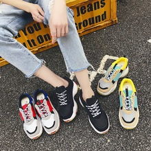 Women Running Shoes Sneakers Sport Shoes air  Mesh 2018 New Brand max Jogging Shoes for women #A05