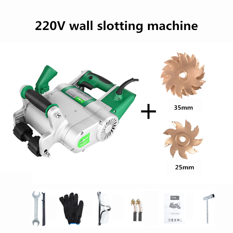 220V Wall slotting machine Hydropower installation Brick grooving machine Electric Wall Chaser Y220V Wall slotting machine Hydropower installation Brick grooving machine Electric Wall Chaser Y