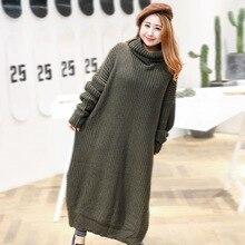 Oversized Panmei new wool dress new winter long fashion turtleneck dress 9105