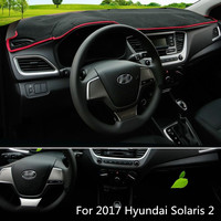 Car Front Dashboard Cover Dashmat For Solaris 2 2017 Dash Mat Pad Sun Shade Carpet Pad