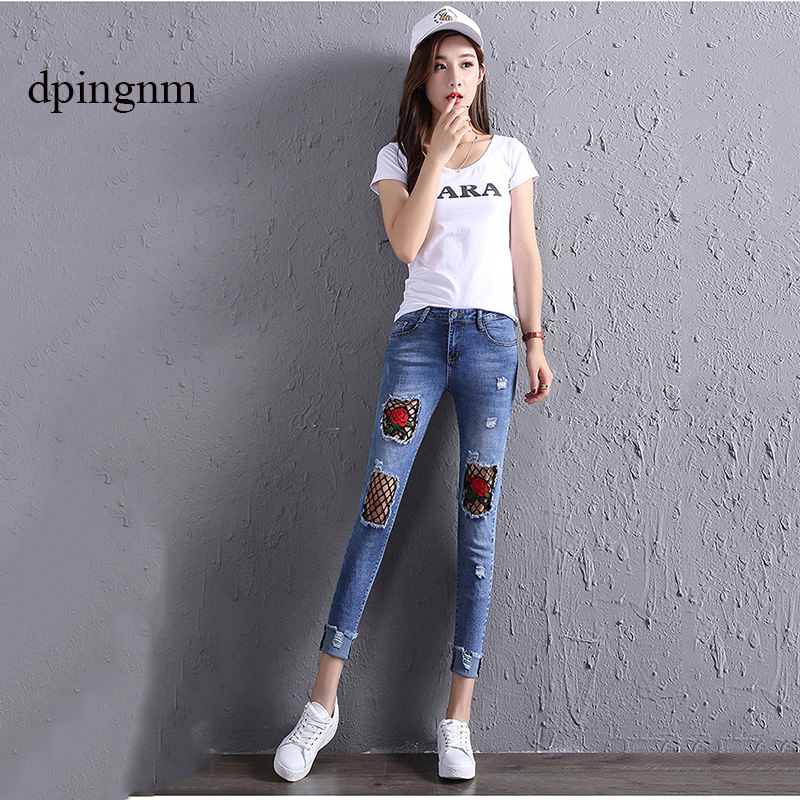 Fashion Womens Ripped Distressed Slim Denim   Jeans   Elastic High Waist Fishing Net   Jeans   Sexy Hole Pencil Pant Plus Size
