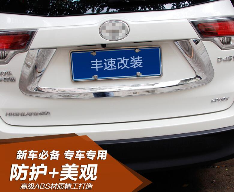 Car Auto Rear License Plate Frame Cover Trim 1pcs For Toyota Highlander 2015 car rear trunk security shield cargo cover for volkswagen vw tiguan 2016 2017 2018 high qualit black beige auto accessories