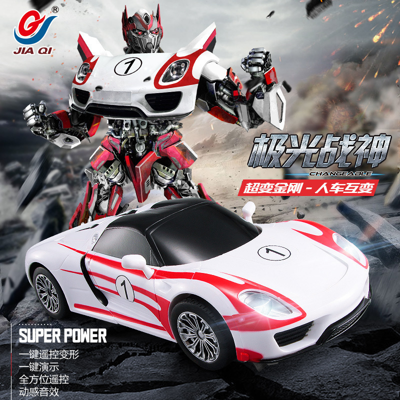 Racing Car Models Deformation Robot Transformation Remote Control RC Car Toys with changing function for Children best Gift rastar car 1 14 high quality rc deformation robot car usb charge remote control changeable robot car toy for children gift