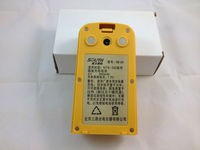 NEW South Survey Total Station Battery NB 20,FOR SOUTH TOTAL STATIONS