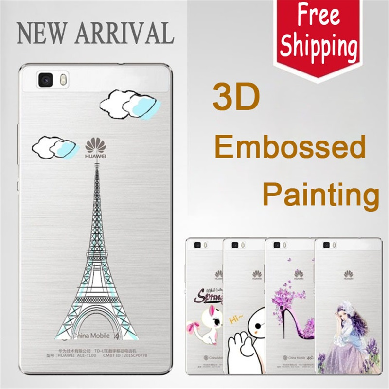 Brand New Huawei Ascend P8 Lite Cartoon Case 3D Painting Phone Cover Housing Capas Fundas Cute - ONENINE Store store