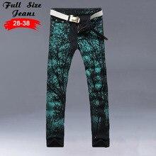 New Brand Casual Pockets Skinny Biker Jeans Male Slim Fit Zipper Denim Long Trousers Straight Jeans