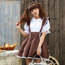 Anime japonés Cosplay de TRABAJO!! cafe bar cafetería camarera criada uniforme marrón falda dulce lolita dress
