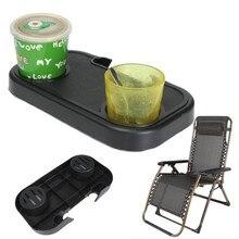 Портативный складной кемпинг для пикника на открытом воздухе пляжный садовый стул боковой поднос подстаканник для напитков удобный практический высококачественный