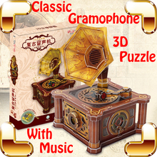 New Coming Gift Retro Phonograph 3D Puzzle Model Music Instrument With Music Box Education Learning Toys Decoration DIY Assemble