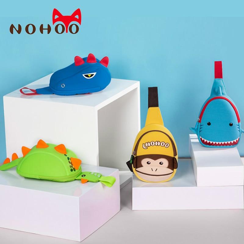 Kids Shoulder Bag Children Crossbody Purse 3D Mini Cartoon Animal Preschool Messenger Handbag For Toddler Girls Boys Backpack