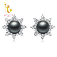 [NYMPH] Black Pearl Earrings Pearl Jewlery Natural Freshwater Stud Big Earrings Wedding Party Gift Box Flowers [E247](China)