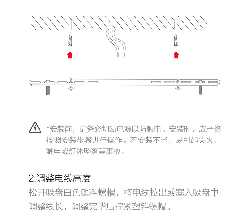 Xiaomi Original Yeelight Moonlight Chandelier Lamp Minimalist style, good atmosphere light, metal lamp body, rapid cooling (5)