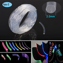 rgb led flashing light 2mm Plastic side glow optic fiber for shoe sole clothes(China)