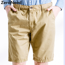 2017 Casual Shorts Men Bermuda Sweatpant Slim Fit Fashion Shorts Cotton Solid Cool Brand Clothing Summer Wear Short Homme 226