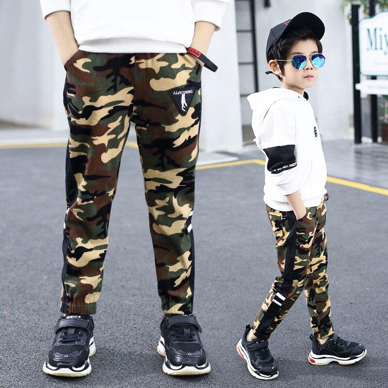 Harem Pants Boys Camouflage Toddler Boy