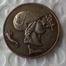 HANOVER. temp. George III 1760-1820 AV Medal. East India CollegeHaileybury Science siver copy coin