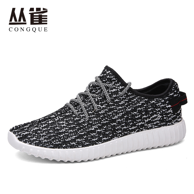 2017 Superstar Casual Shoes Men&Couple Shoes Trainer Mesh Air Breathable Flats lace up Los Zapatillas hombres Plus sizes 46 DHL 2016 superstar famous designer mixed color air mesh wedges men casual shoes fashion walking outdoor breathable lace up men shoes