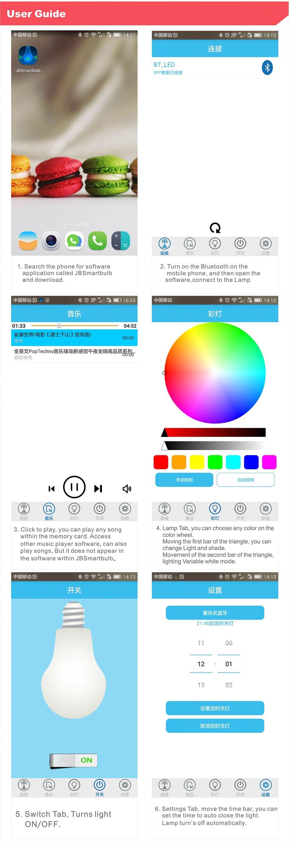 CNHIDEE USB Novelty Star Wars Bluetooth Music Desk Lampara 3D Stormtrooper Bulbing Led Luz de Noche Engraving Night Light Decor as Creative Gifs  (13)