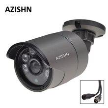 AZISHN 1080P AHD güvenlik kamera 2MP gözetim kamera 6 adet sıralı Led gece görüş Bullet güvenlik su geçirmez güvenlik kamerası