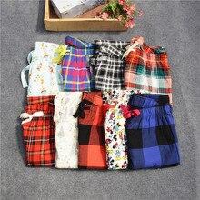 Women's Tracksuit pants Long pants Cotton plaid Underwear tr