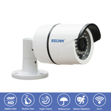 Escam QD410 Outdoor Waterproof CCTV Surveillance Security IP Camera 4MP 1520P Onvif IR Night Vision Wireless Bullet Wifi Camera