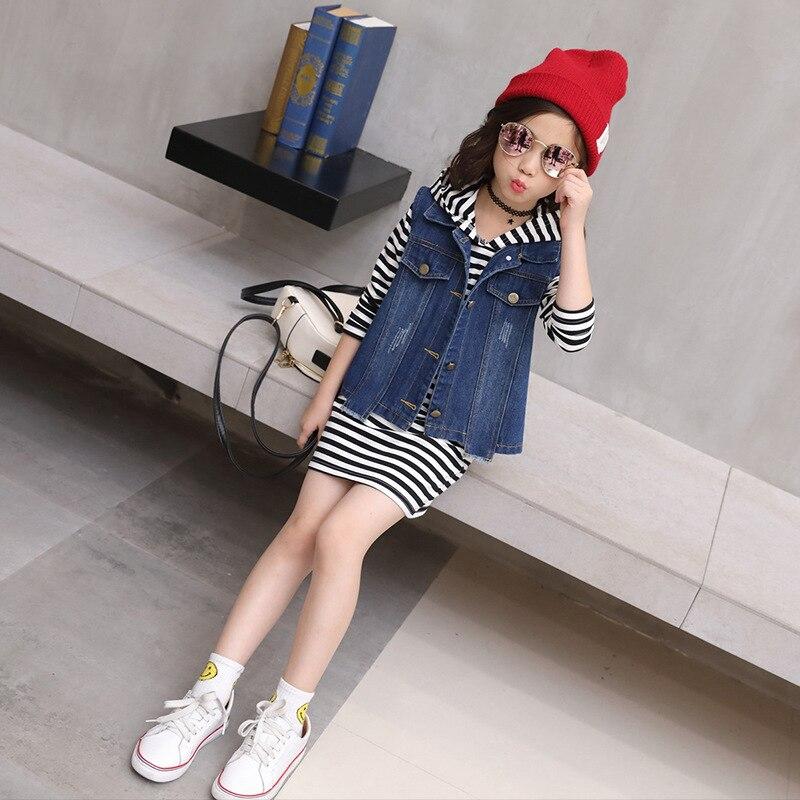 Girls clothes suits 2017 autumn girls clothing denim vest+striped Hooded T-shirt Dress children clothing set 6-16 Y kids