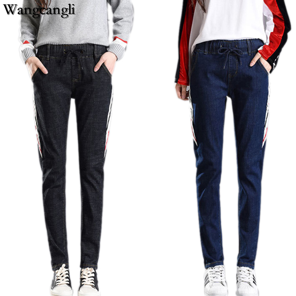 wangcangli 2017 fashion women of pants big Jeans with high elasticity waist harem trousers of casual jeans blue plus size 4xl loose stretch harem jeans with elastic waist woman elasticity harem jeans trousers for women pants large size