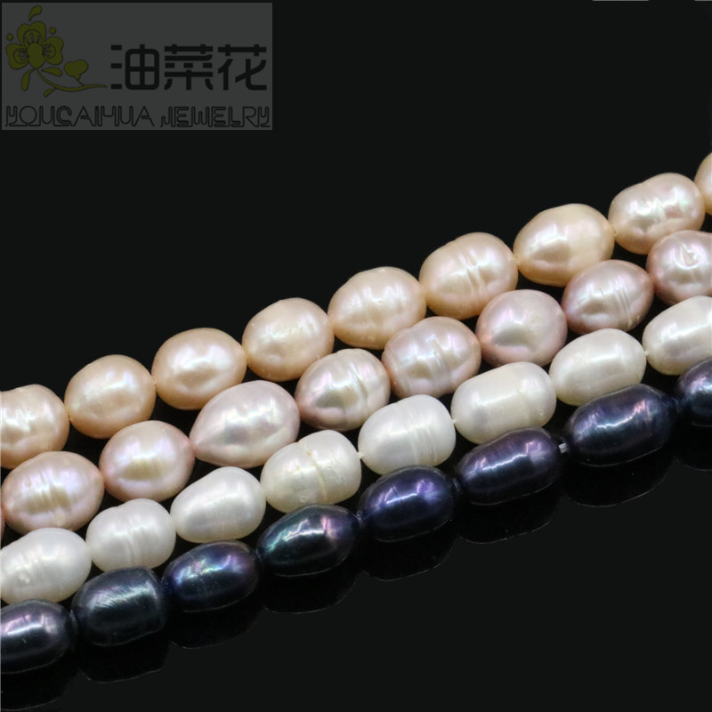 8-9mm White Purple Yellow Black Rice Shape Natural Fresh Water Pearl Loose Beads Jewelry Making Accessory For Necklace Bracelet